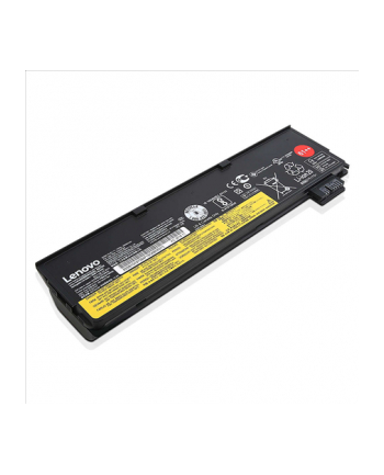 lenovo Bateria ThinkPad  61++ (6cell) 4X50M08812