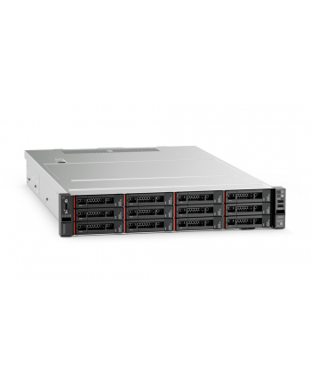 lenovo Serwer SR590 XS 4110 16GB 7X99A039EA