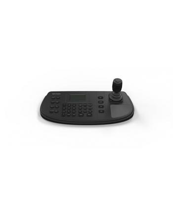 Hikvision DS-1200KI Kontroler systemowy