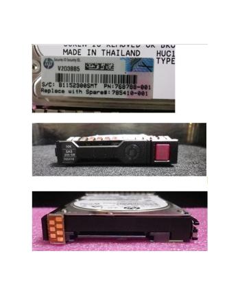 HP 300GB 12G SAS 10K 2.5in SC ENT HDD - bulk