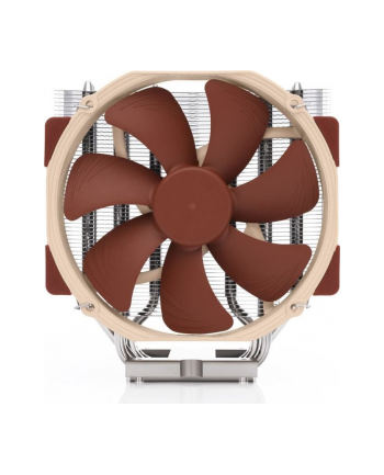 Noctua NH-U14S DX-3647 - for Square ILM and Narrow ILM