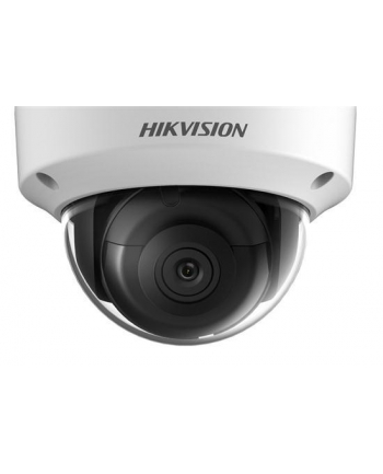 Hikvision DS-2CD2125FWD-I(2.8mm) IP Camera Dome