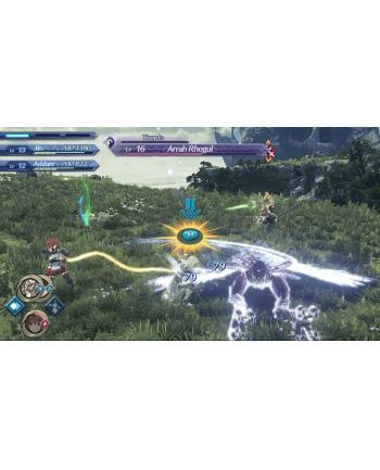 Nintendo SWITCH Xenoblade Chronicles 2: Torna~The Golden Co
