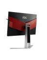 aoc Monitor 27 AG273QCX VA Curved HDMIx2 DPx2 Pivot - nr 22