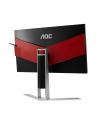 aoc Monitor 27 AG273QCX VA Curved HDMIx2 DPx2 Pivot - nr 30