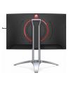 aoc Monitor 27 AG273QCX VA Curved HDMIx2 DPx2 Pivot - nr 74