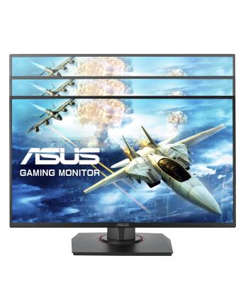 Monitor Asus VG258QR 25'', TN, FHD, HDMI, DP, DVI-D, głośniki