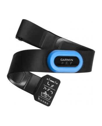Czujnik Garmin HRM-Tri 010-10997-09