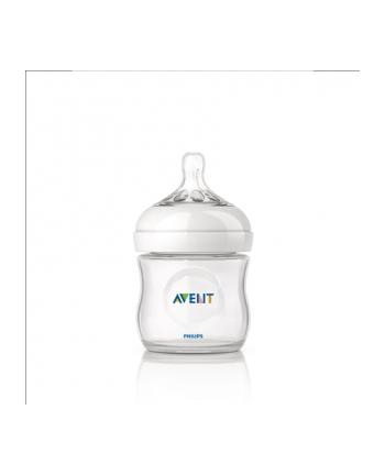 Laktatory Ręczne Avent  8710103565727 (125 ml)