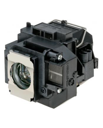 Lampa do projektora Epson [EB-S7/X7/W7/S72/X72 & EB-S8/X8/W8]
